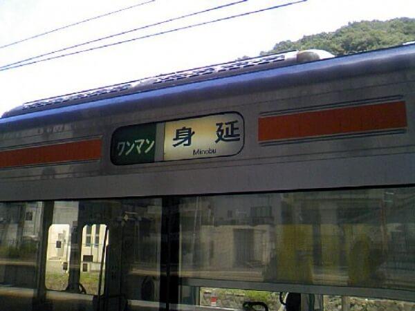 20110806_08