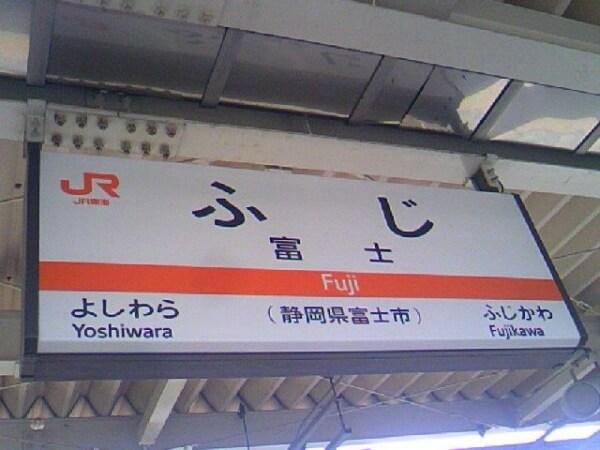 20110806_12