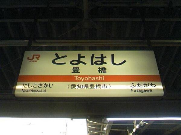 20110806_13