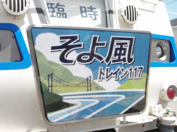 20110807_04