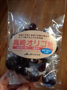 高崎オリゴ飴