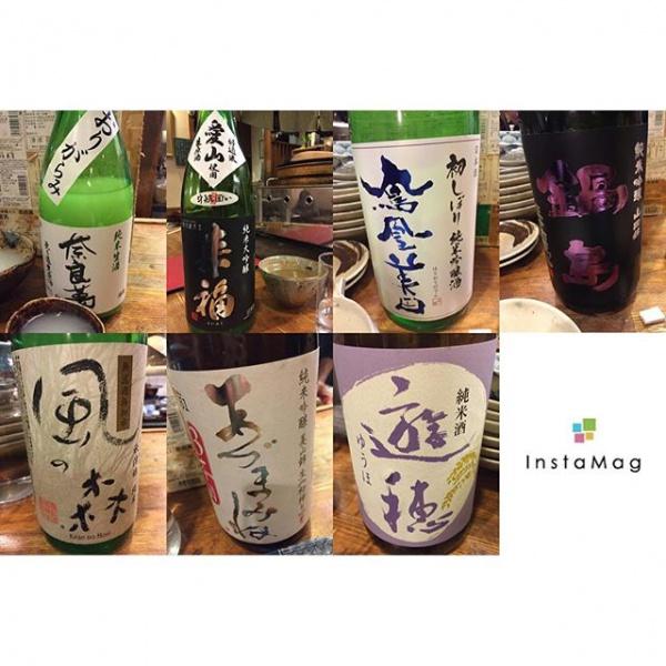 【Instagram】今夜は行きつけの居酒屋で日本酒三昧(^^) #日本酒 #居酒屋