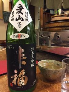 来福(茨城県/来福酒造)純米大吟醸