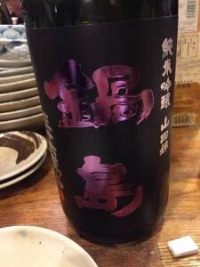 鍋島(佐賀県/富久千代酒造)鍋島純米吟醸 山田錦