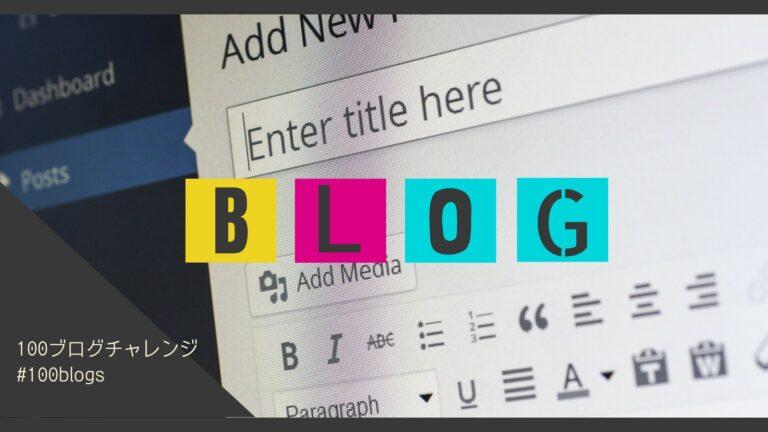 #100blogs2021