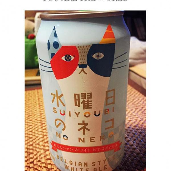 【Instagram】よなよなエールの「水曜日のネコ」。名前の通り水曜日に飲んだビールです。週の真ん中に飲むと、まったりした気分になりますね(*^^*)。 仕事頑張って、美味しいビール飲みたいです(^o^) #よなよなエール #水曜日のネコ #ビール