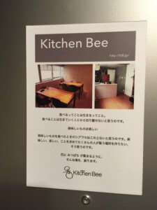 Kitchen Beeの想い
