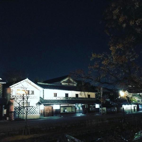 【Instagram】昨日倉敷に到着しました。居酒屋が残念だったけど、その後に行ったバーが素敵で心地よい夜を過ごしました。倉敷は初めて訪れましたが、蔵造りの建物が自然とライトアップされて綺麗でした。今日は旅行最終日。楽しみたいと思います(^^)
