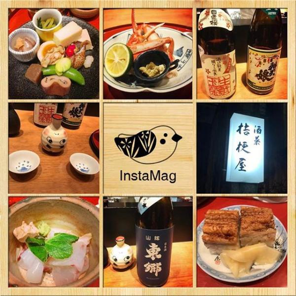 【Instagram】今夜の夕食はこちら。米子にある「桔梗屋」です。美味しい料理と燗でいただく日本酒を堪能してます(*^^*) #鳥取 #米子 #居酒屋 #燗