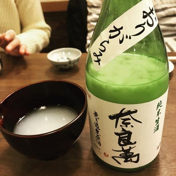 【Instagram】先日行ってきた萬屋おかげさんでいただいた日本酒たち。どれも美味でした(*^^*) #日本酒 #居酒屋