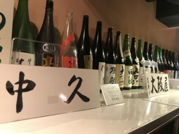 日本酒棚の上