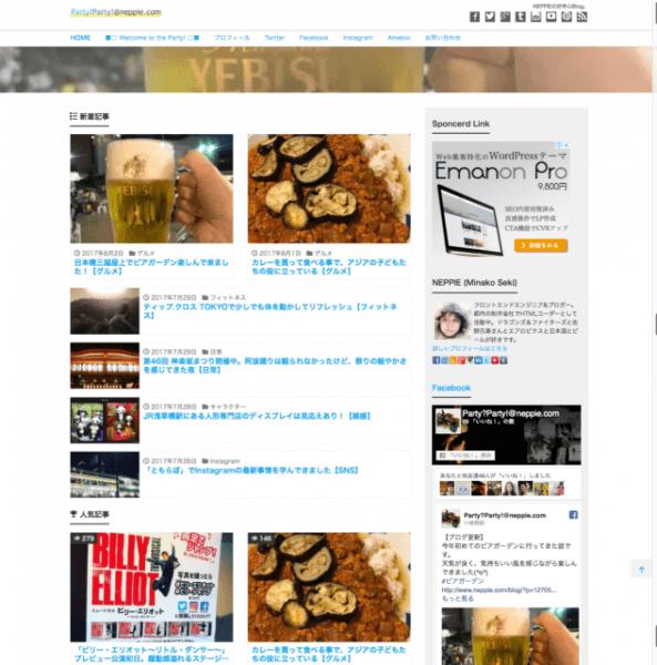 ブログトップ2018.08