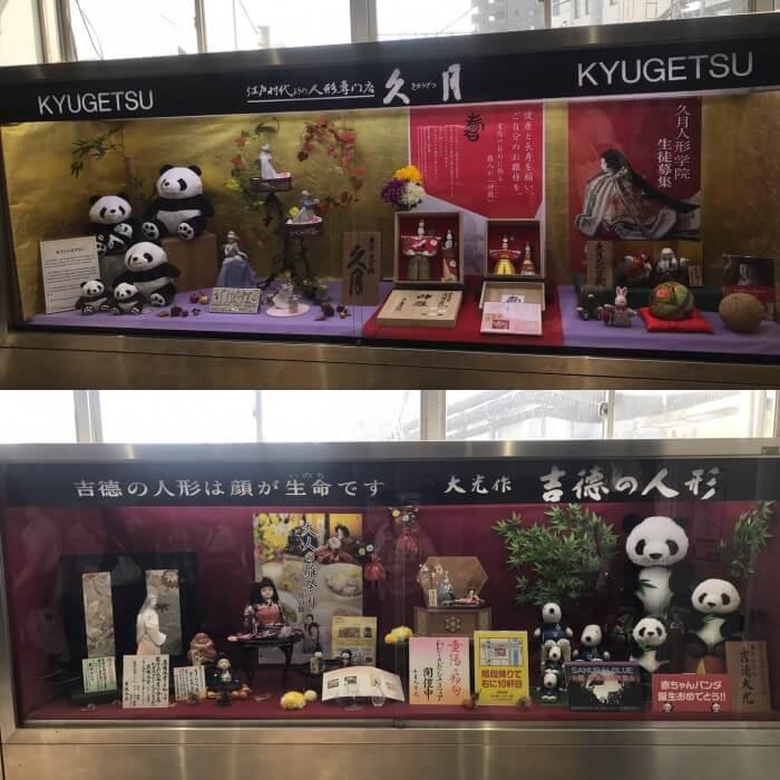 浅草橋駅の人形