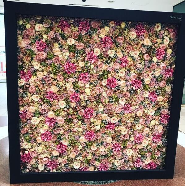 Big Flower Box〜ビッグ・フラワーボックス〜
