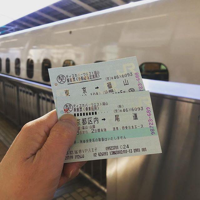 【Instagram】おはようございます。昨日までの怒涛の忙しさを乗り切り、今日から2泊3日で旅行に行ってきます。誕生日休暇と兼ねて楽しんできます(^^)#旅行 #新幹線