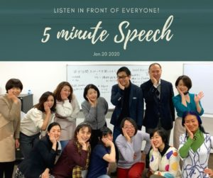 5 minute Speech