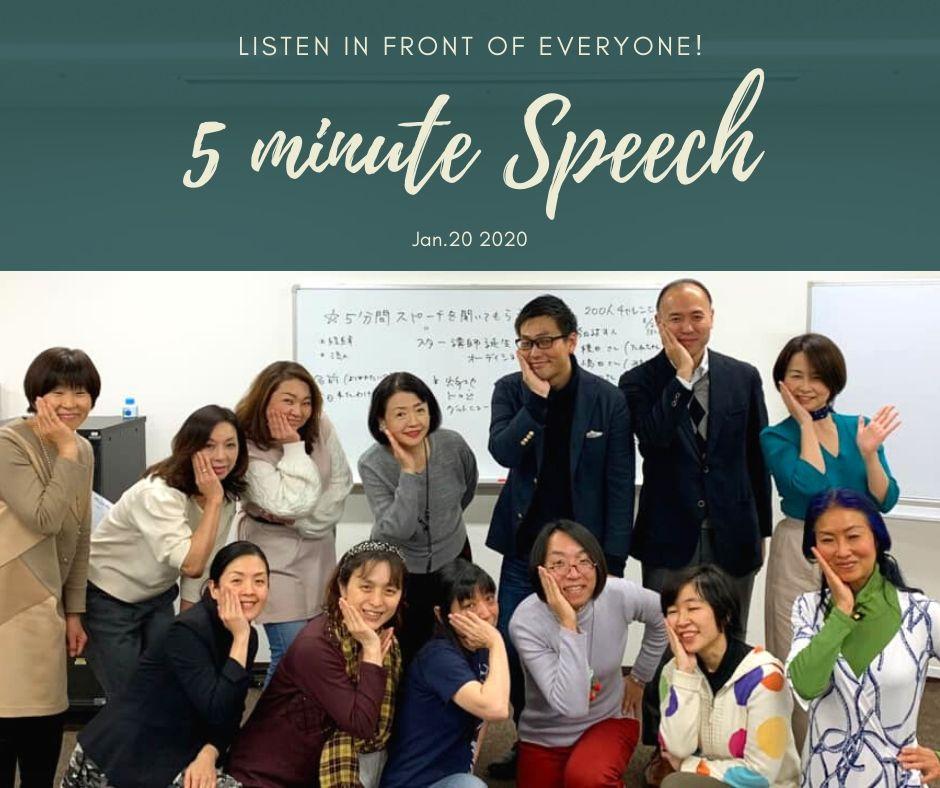 5 minute Speech