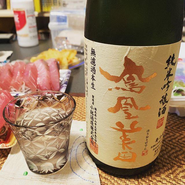 【Instagram】おはようございます。昨日は仕事がいろいろあって少し残業もしたけど、頑張って乗り切れました。帰宅してからは部屋でお家晩酌。鳳凰美田、柔らかい味で美味しかった^_^。今日から3連休、予定がいろいろとあるので楽しみたいです(^^)。#日本酒 #お家晩酌 #鳳凰美田