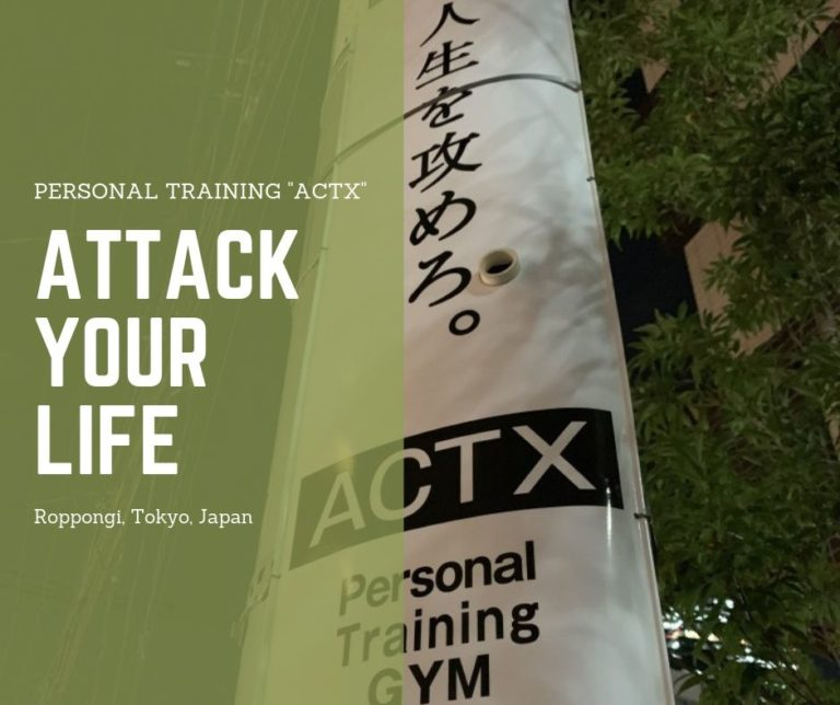 Attack your life