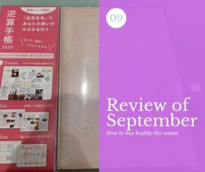 Review of September