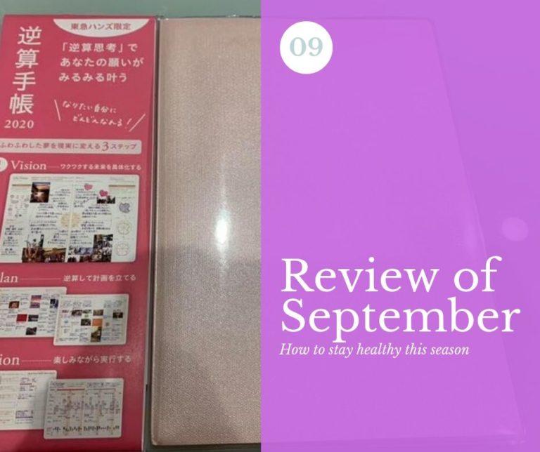 Review of September