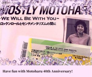 Have fun with Motoharu 40th Anniversary!