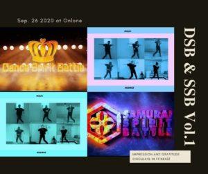 DSB & SSB Vol1