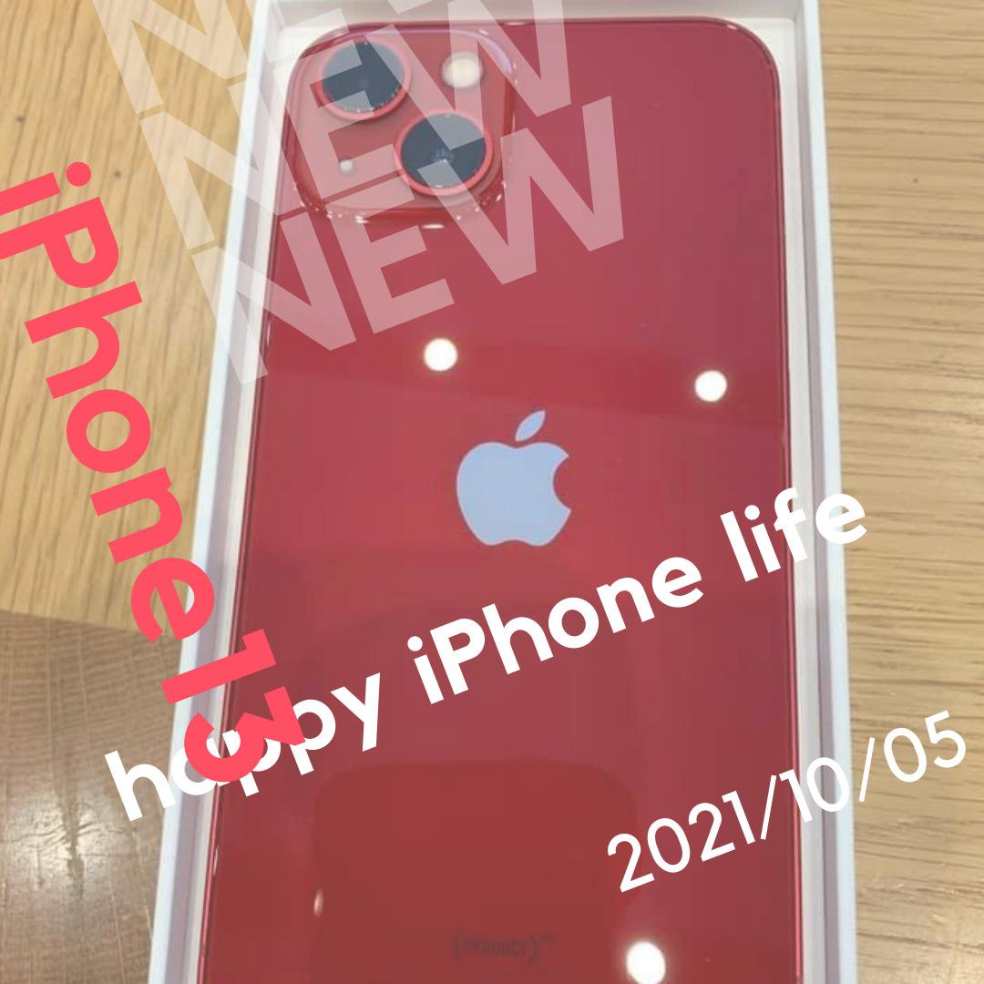 iPhone13 NEW