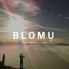 ブロガーのためのコミュニティ「BLOMU(ブロミュ!)」誕生!気になったので登録してみました